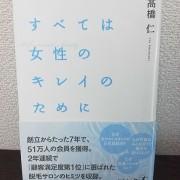 2013_0524_103252-DSC_1341