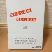 2013_0507_023620-DSC_1100