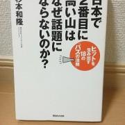2013_0507_024153-DSC_1122
