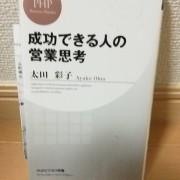 2013_0507_025032-DSC_1139