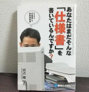 2013_0516_235741-DSC_1255