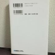2013_0516_235911-DSC_1258
