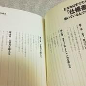 2013_0516_235925-DSC_1259