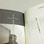 2013_0516_235935-DSC_1260