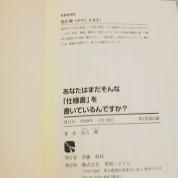 2013_0517_000000-DSC_1262