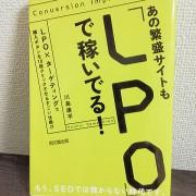 2013_0517_000021-DSC_1264