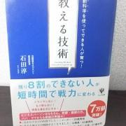 2013_0610_004215-DSC_1413