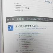 2013_0721_005721-DSC_1786