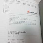 2013_0721_005736-DSC_1788