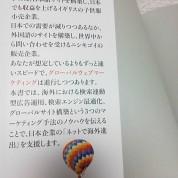 2013_0721_005945-DSC_1801