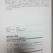 2013_0721_010020-DSC_1804